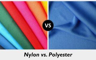 Чем отличается нейлон от полиэстера