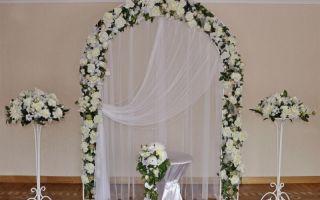 Как сделать свадебную арку?