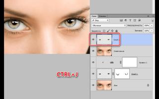 Как выделить глаза в фотошопе?