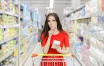Чем отличается гипермаркет от супермаркета