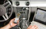 Как зарядить ноутбук в машине?