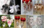 Как сделать свадебные бокалы?