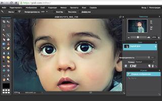 Как пользоваться фотошопом?