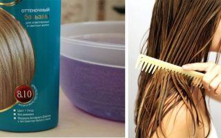 Как тонировать волосы в домашних условиях?