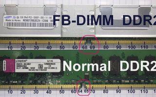 Чем отличается ddr2 от dimm