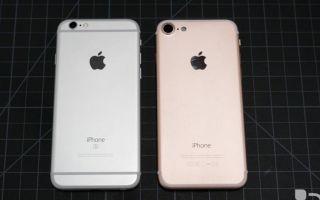 Чем отличается iphone 7 от iphone 6s