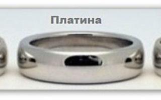 Чем отличается платина от серебра