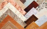 Чем отличается напольная плитка от настенной