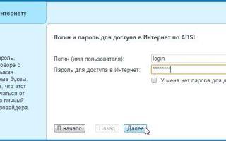 Чем отличается логин от пароля