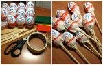 Как сделать букет из киндеров своими руками?