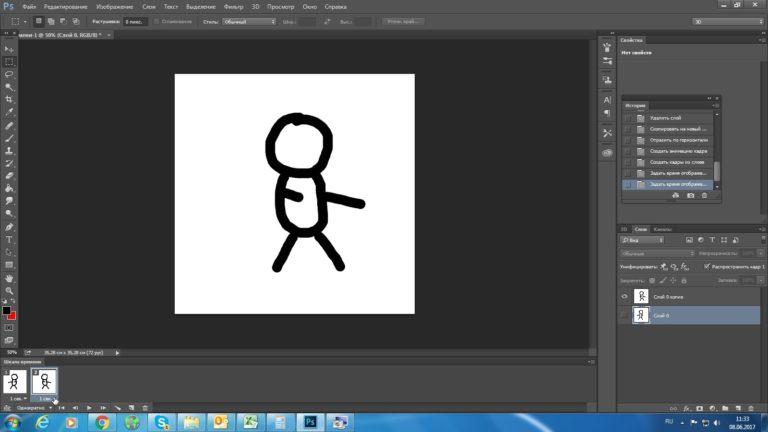 Как из гифки сделать картинку